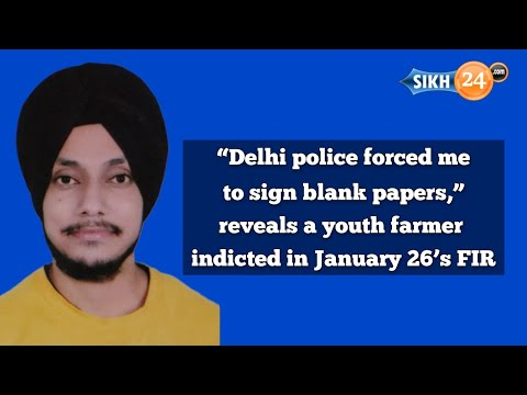 """""""Delhi police forced me to sign blank papers,"""" reveals a youth farmer indicted in January 26's FIR"""