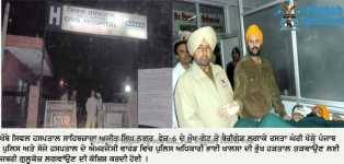 News photographs of Bhai Gurbaksh Singh in the hospital this morning