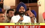 File Photo: Majithia Hurts Sikh Sentiments by Adding Name of Jaitley to Dasam Guru's Shabad