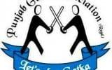 Guru Nanak Dev University to Organize Inter-College Gatka Tournament in September