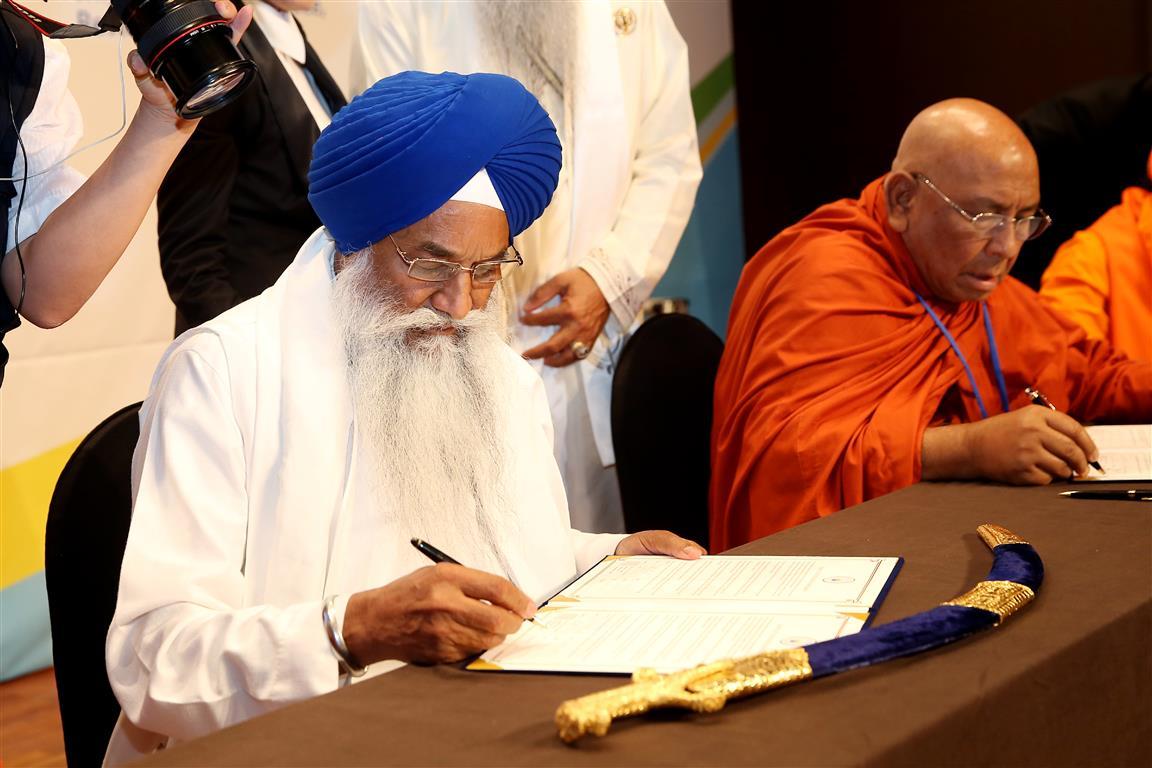 Image result for korea sikh World Alliance of Religions