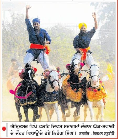 Nihang Singh's Riding Horse
