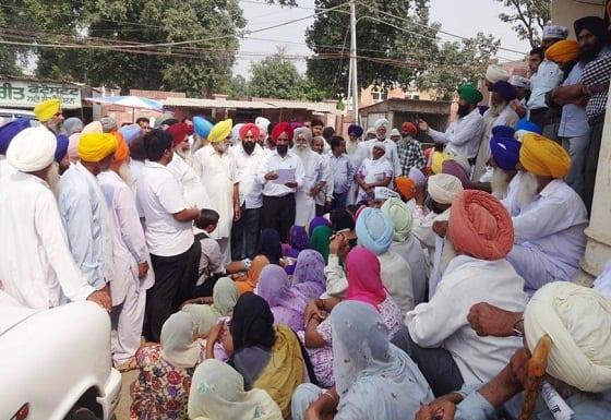 AAP-gurdaspur-protest