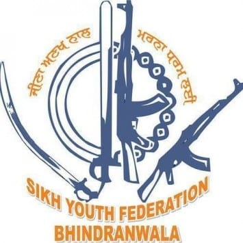 Sikh Youth Federation Bhindranwale: Sovereignty is the only solution for Sikhs