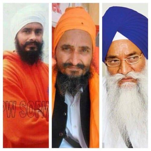 Jathedar Bhai Jagtar Singh Hawara's Messages In Support of Bhai Gurbaksh Singh Khalsa