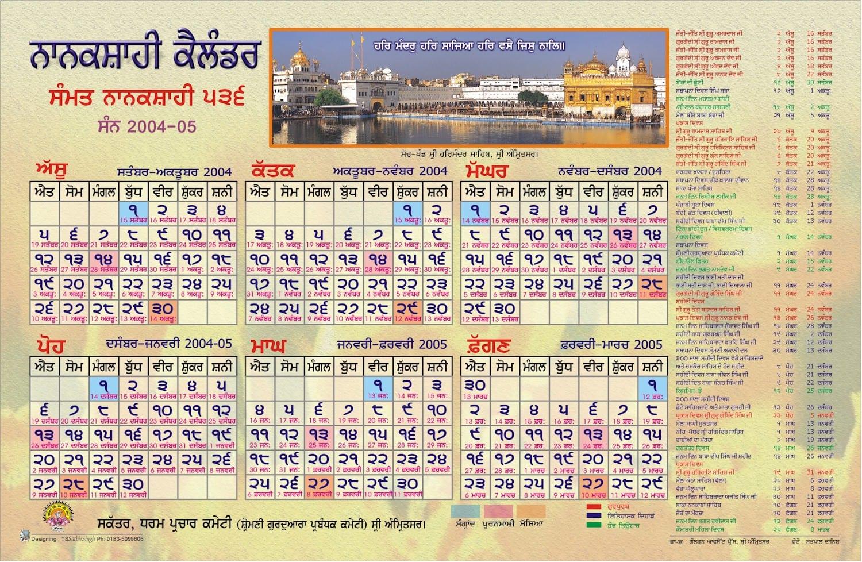 Process Of Replacing Nanakshahi Calendar With Traditional