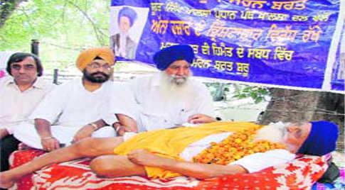 Bhai Surat Singh's Hunger Strike Enters 11th Day