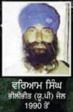 Uttar Pradesh To Compensate anti-Sikh Pogrom victims; No Update on Bhai Waryam Singh