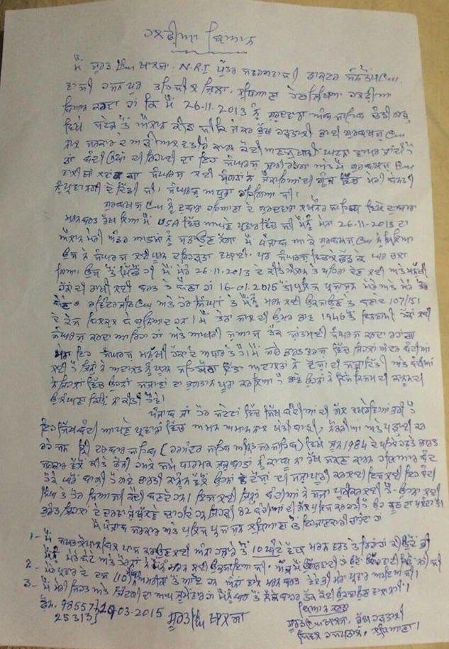 EXCLUSIVE: Statement by Bapu Surat Singh Khalsa About His Arrest and Current Morcha
