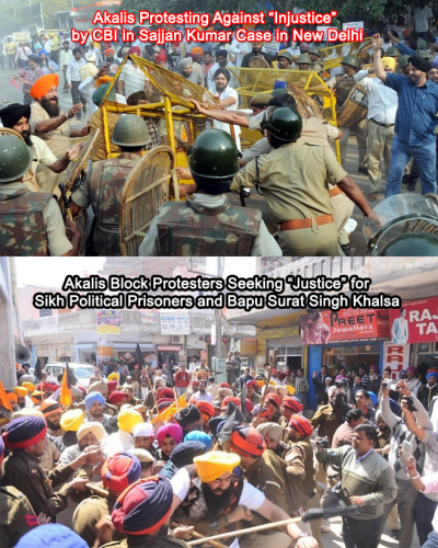 Op/Ed: Akalis Protest in Delhi; But Continue Injustices Against Sikhs in Punjab