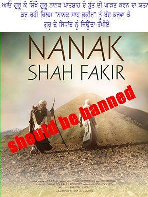 Nanak Shah Fakir: State Wide Protest on March 25