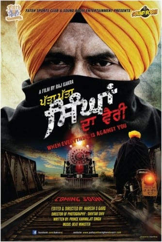 "Raj Kakra's Movie ""Patta Patta Singhan Da Vairi"" Getting Huge Response"