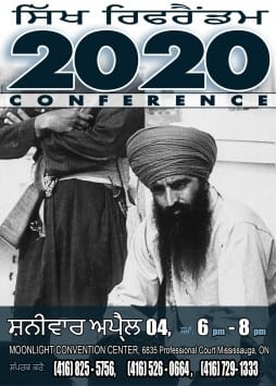 """""""Sikh Referendum 2020″ Conference To Take Place Tomorrow in Toronto (Saturday, April 4)"""