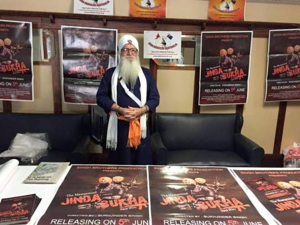 Australia: Poster of Upcoming Movie 'Jinda-Sukha' Released in Adelaide