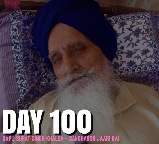 Day 100: Bapu Surat Singh Khalsa's Struggle Continues; Police Refuses To Release Son