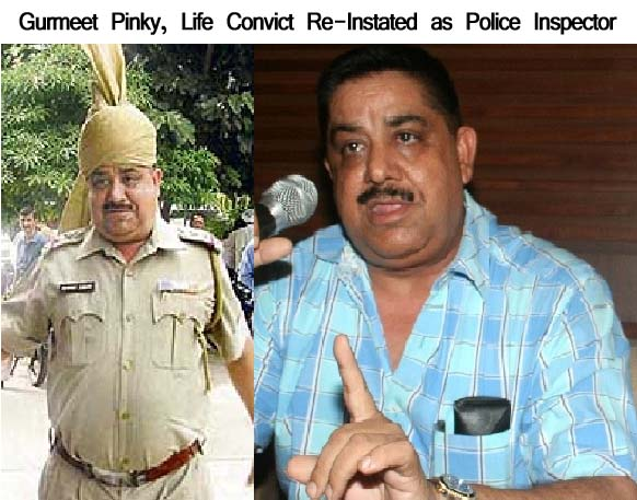 Gurmeet Pinky: Life Convict Murderer Reinstated in Punjab Police