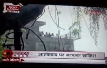 A Section of Indian Media continues to Link Gurdaspur Terror Attack with Sikhs
