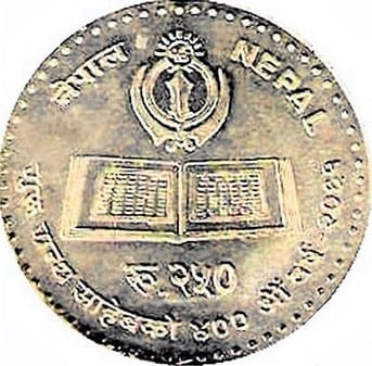 Nepal Coin