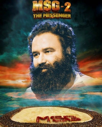 Poster of MSG-2