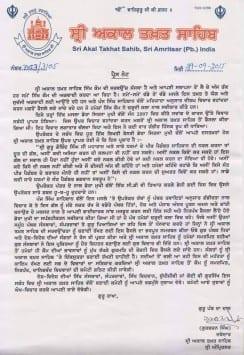 Jathedar Letter