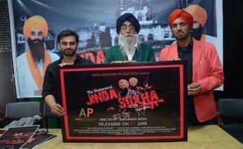 The-Master-Mind-Jinda-Sukha-Punjabi-Movie-1
