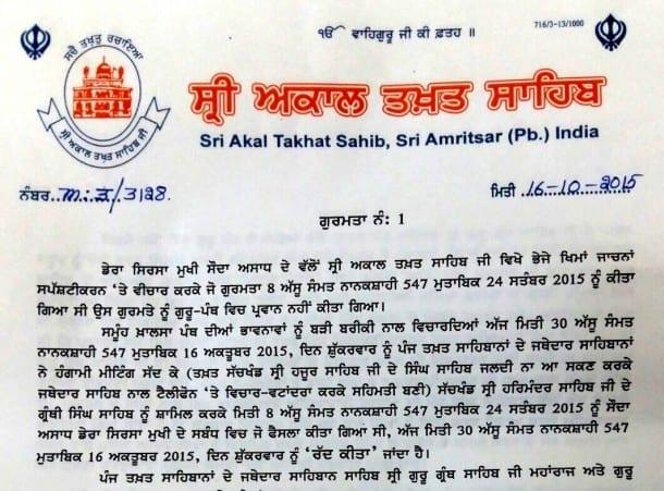Akal Takht Letter closeup