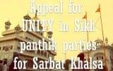 USA Panthik Sikhs Pass Statement Seeking Unity within Punjab's Jathebandis
