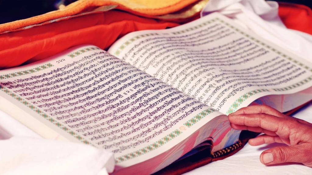 How To Respect Sri Guru Granth Sahib Jee Bhai Sahib Bhai Randhir