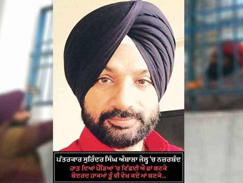 NAPA Seeks Immediate Release Of Sikh Journalist Detained Under Expired Draconian Law