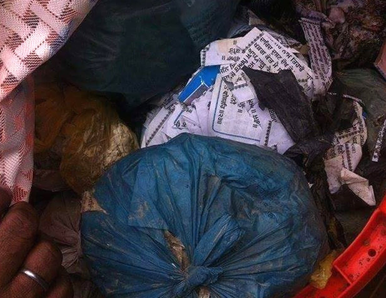 200 Torn Pages of Gutka Sahib Found in Tarn Taran village ...