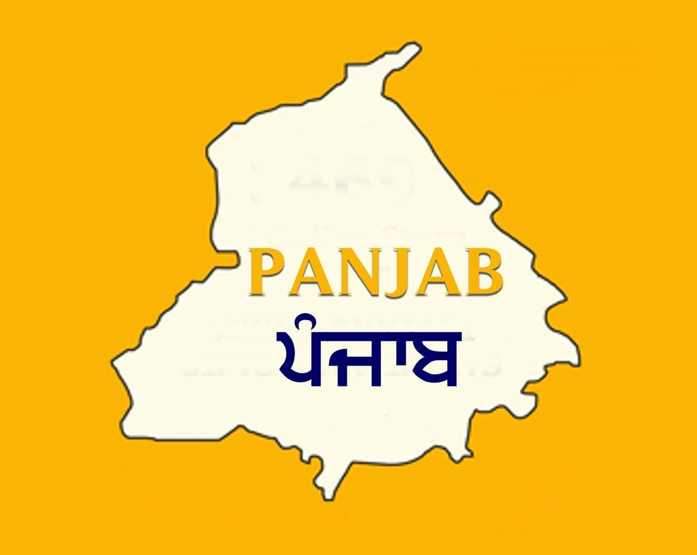 aboutp population in punjabi Find out interesting and informational maps of punjab province of pakistan.