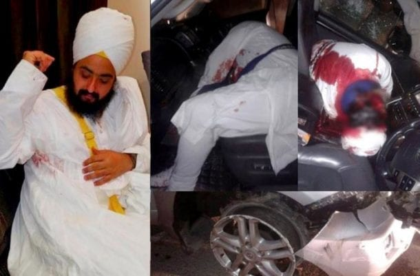 Attack on Bhai Ranjit Singh Dhadrianwale