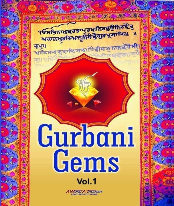 Sikh Gurbani Gems Book in English A Word A Thought to Read Reflect Share Vol 1