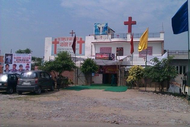 Temple of God Church, Ludhiana, Punjab