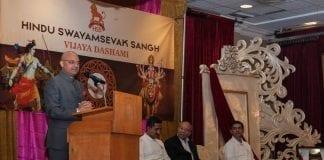 consul general dinesh bhatia