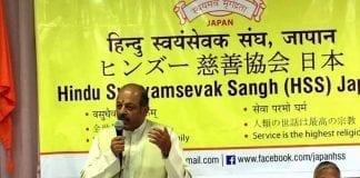 sujan chinoy - hindu swayamsevak sangh japan