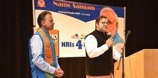 saratoga - rishi kumar for us congress 2020 - OFBJP and Modi