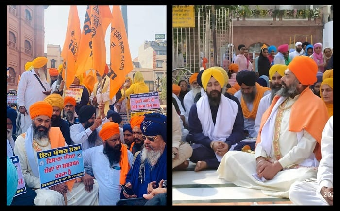 328 Missing Saroops: Sikh Sadbhavna Dal starts indefinite agitation against  SGPC | Sikh24.com