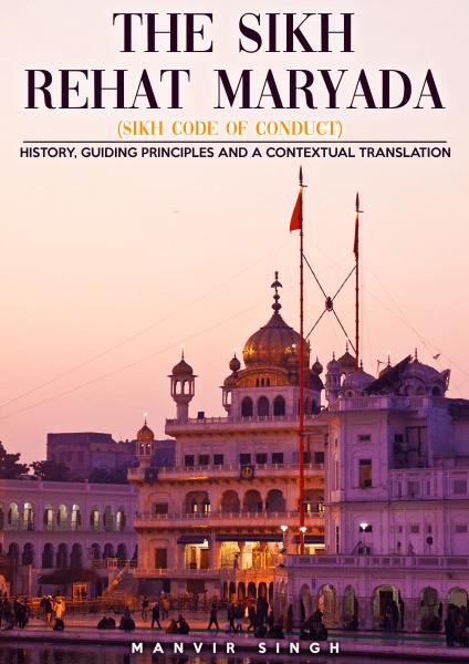Sikh Rehat Maryada book