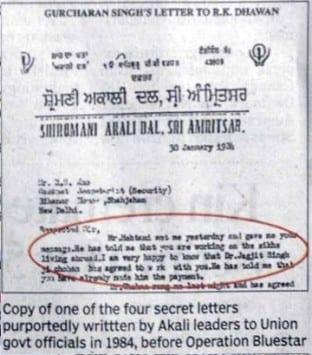 Secret letter to Indra Gandhi