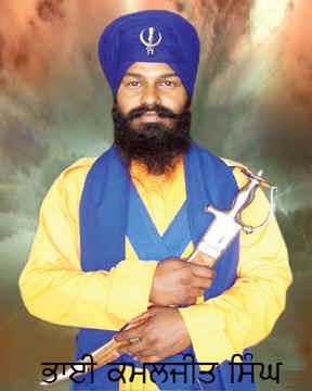 Shaheed Bhai Kanwaljeet Singh