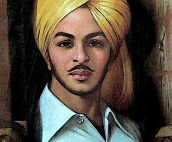 Shaheed-e-Azam Sardar Bhagat Singh