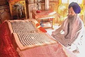 Granth sahib in ji punjabi for reading download guru