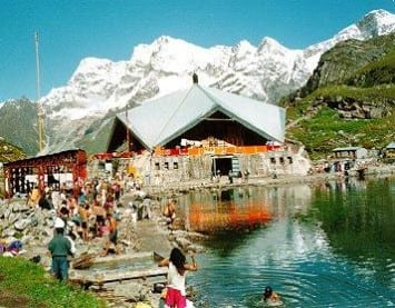 Gates of Sri Hemkunt Sahib closed for winter season