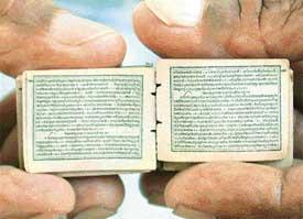 Gurbani Word Of The Day: ghale – Sikh24.com