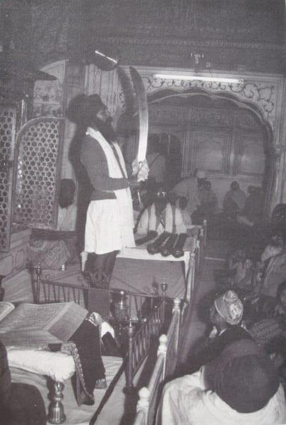 shastar darshan
